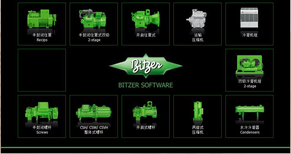 دانلود نرم افزار Bitzer